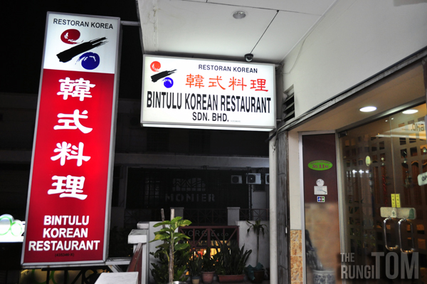 Bintulu Korean Restaurant