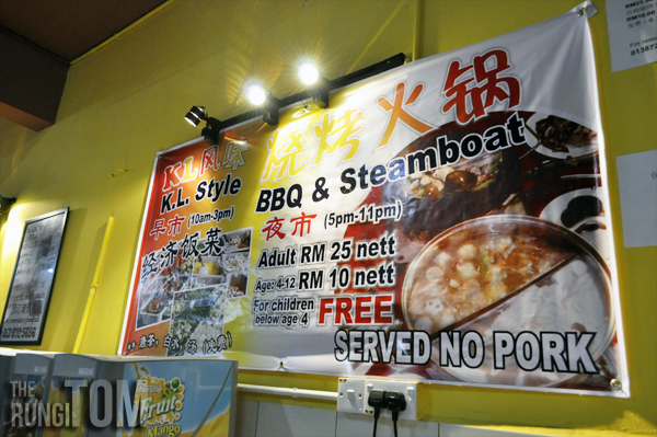 The banner The homely KL Style BBQ & Steamboat restaurant