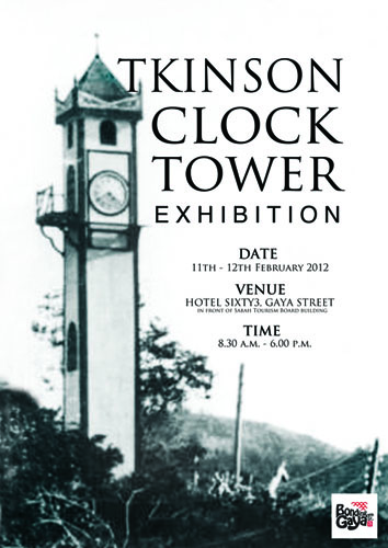 ACT Exhibition poster 2012 Up Close & Personal: The Atkinson Clock Tower