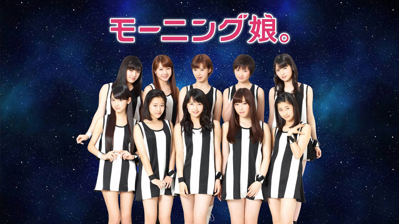 Morning Musume 54th Single