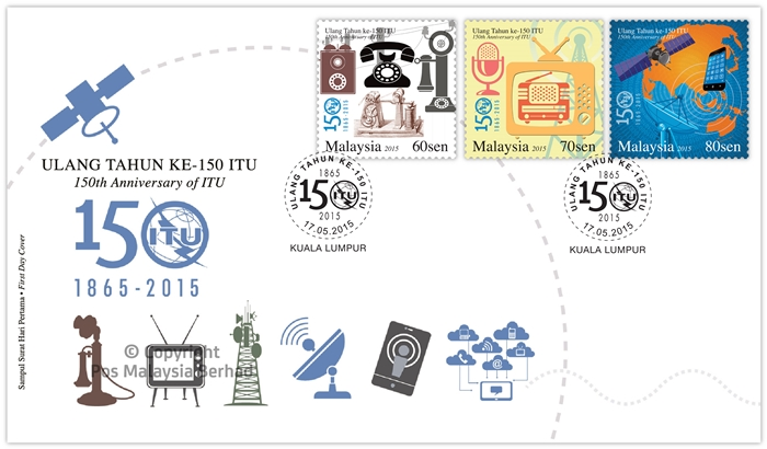 First Day Cover with stamp