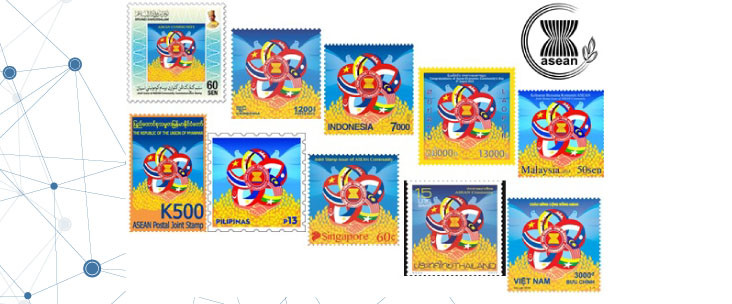 ASEAN Community Joint Stamp Issue cover