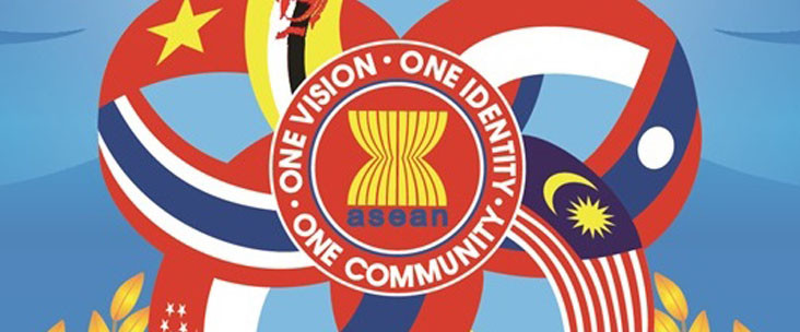 ASEAN commemoration stamp cover
